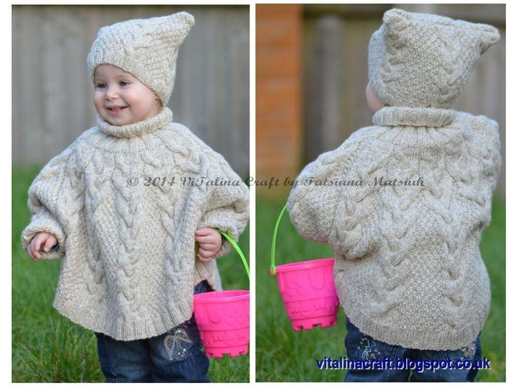 (6) Name: 'Knitting : Vanilla Cloud Poncho and Hat Set