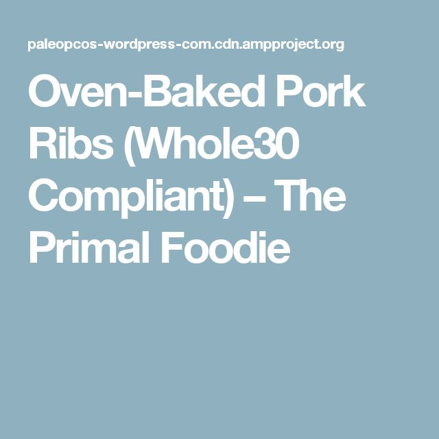 Oven-Baked Pork Ribs (Whole30 Compliant) – The Primal Foodie