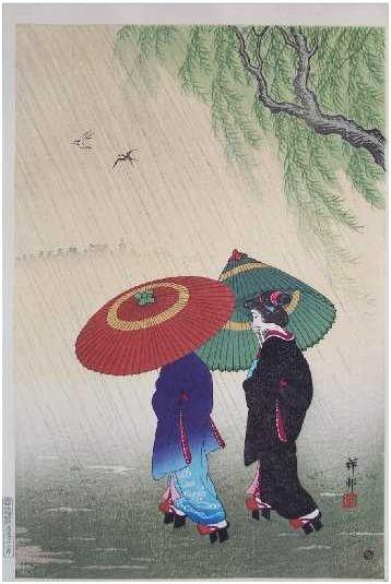 """Two Beauties in Rain"" (1935) • Koson Ohara. Woodblock print on paper; Shin-hanga style."