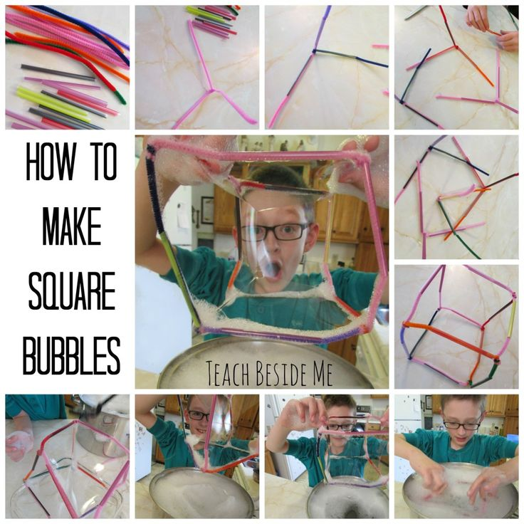 Bubble Science- Square Bubbles - Teach Beside Me