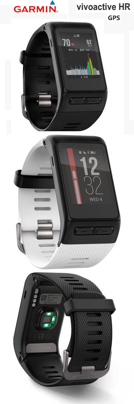 GPS heart rate monitor watch cycling golf skiing outdoor sports garmin vivoactive HR Touch screen operation Smart reminder watch