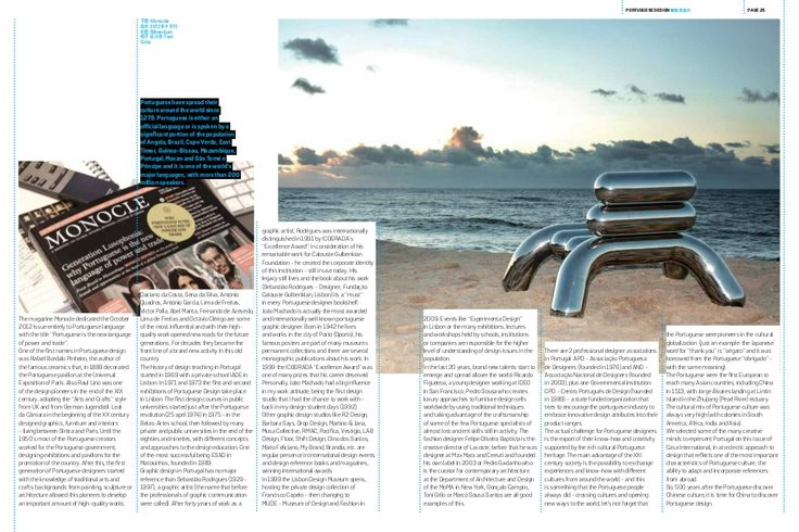 Design from Europe's Wes Coast by Emanuel Barbosa - published on Casa International Magazine 104 - Beijing, 2012.