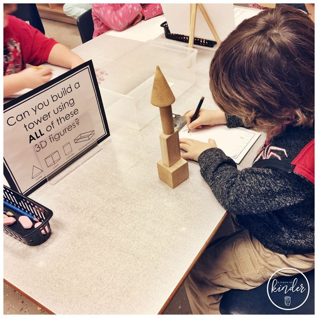 A Pinch of Kinder: 3D Figure Math Provocation: Can You Build a Tower Using ALL of these 3D Figures? {FREEBIE}