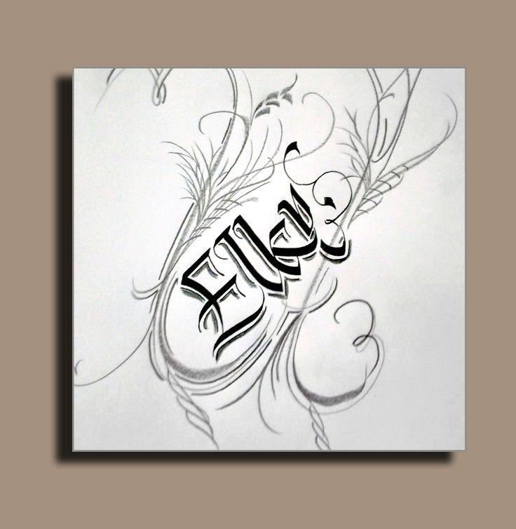 """My name """"Elke"""" as gift from a friend / Ein wunderbares kalligrafisches Namensgeschenk"""