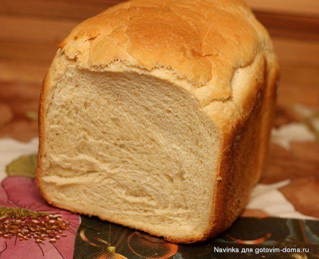 Белый хлеб на сыворотке в хлебопечке • Рецепты для хлебопечки
