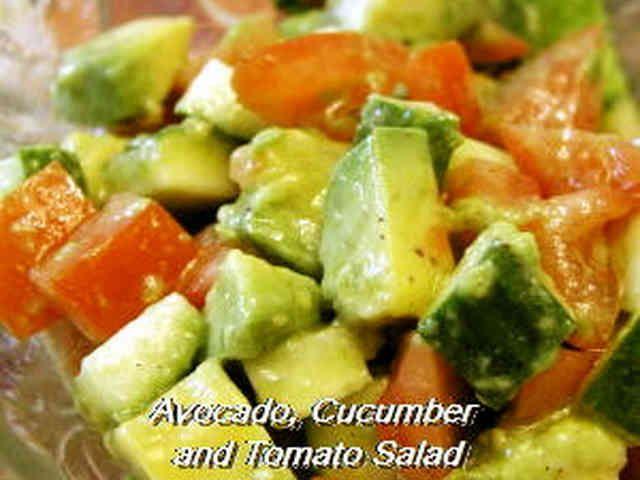 アボカド、きゅうりとトマトのサラダの画像