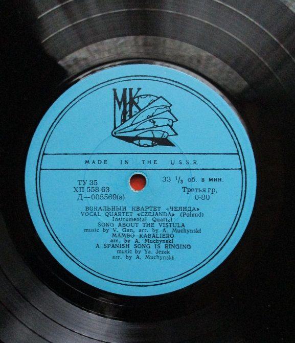 "Kwartet Wokalny Czejanda/ Orkiestra pod dyr. Wonnenberga -Vocal Quartet Czejanda / Orchestra-conductor Wonnenberg ----------- Д 005568-9/ 1959 / USSR / 8"" Mono / Mеждународная Kнига- Made in The USSR 1/ Эстрадный Оркестр Под Упр. А. Воннеберга: A1 - Канарейка/ A2 – Маленький Цветок/ A3 - Песня Любви/ Вокальный Квартет «Чеянда» / B1-Песенка О Висле/ B2 –Мамбо Кабальеро/ B3 –Испанская Песня Звучит / EX / cover-photo--------------- Cena / Price: 200 PLN/50 EUR"