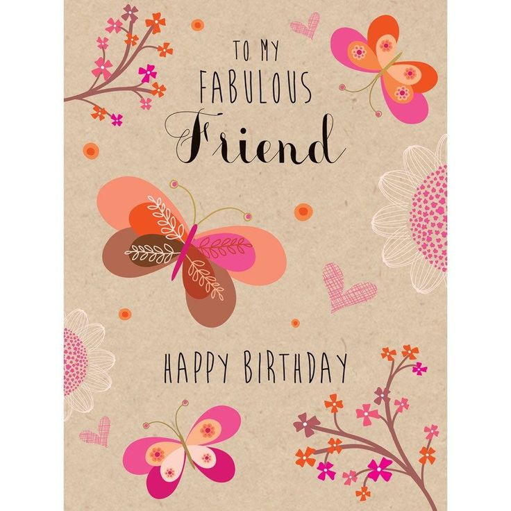 Happy Birthday To My Friend Quote birthday happy birthday happy birthday wishes birthday quotes happy birthday quotes birthday quote funny happy birthday quotes happy birthday humor happy birthday quotes for friends