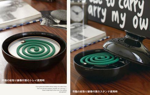 蚊取りの壺。 KATORI POT (蚊取りポット) | まとめのインテリア - デザイン雑貨とインテリアのまとめ