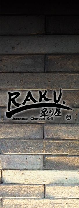 Welcome to Raku's restaurants in Las Vegas!