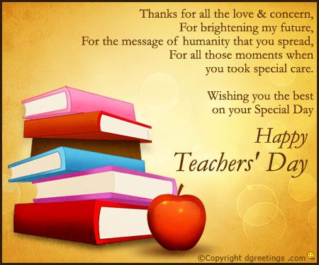 Dgreetings    Send beautiful Cards to your Teacher on Teachers' Day...