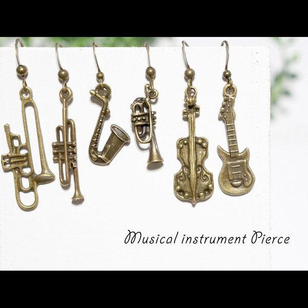 アクセサリー ミュージック 吹奏楽 オーケストラ ピアス アンティーク楽器6種類 ミュージック 音楽 吹奏楽 プレゼント 定番 カジュアル