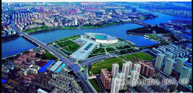 Ningbo City, Zhejiang Province, Port of Ningbo-Zhoushan, China