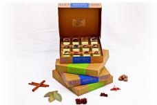 Middle Eastern Spice Gift Set | ExportToChina.com