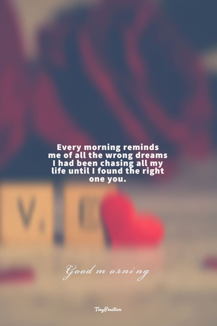 I Want To Just Hold You And Kiss You All Day Life Is So Good With You I Will Never Leave You Love Husband Quotes Morning Love Quotes Romantic Love Messages