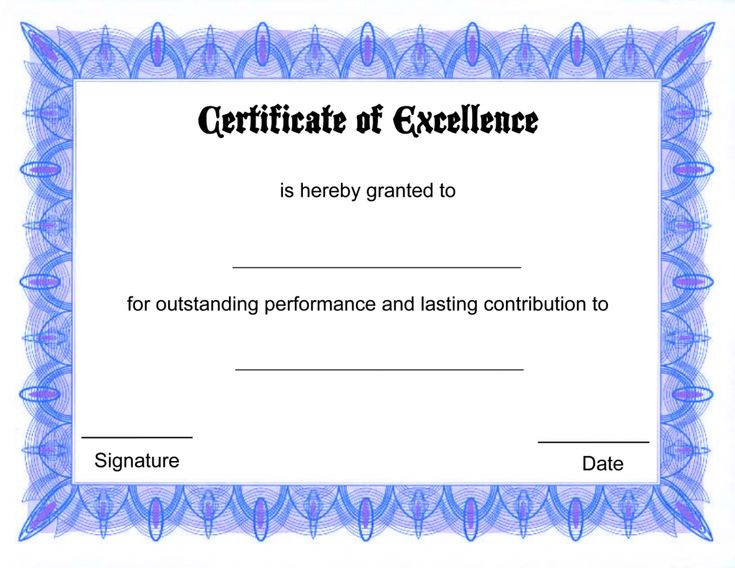 Blank Certificate Templates of Excellence Printable – Blank Certificate of Attendance