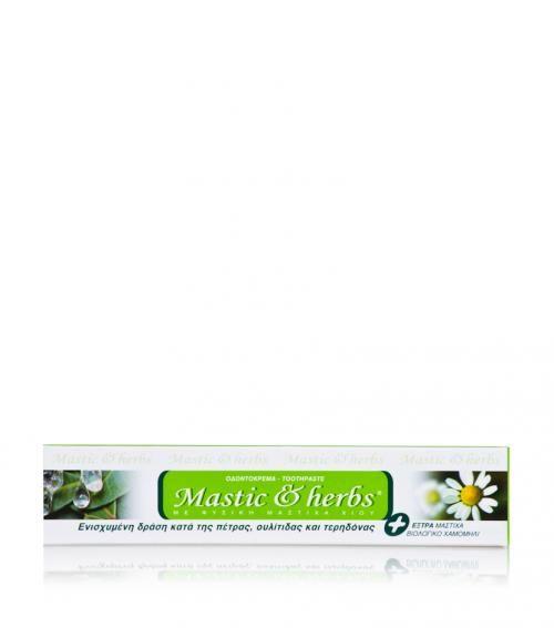 """Anemos"" mastiha toothpaste 100g @ just 6.90€"
