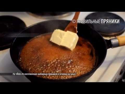 Глазурь для печенья и пряников - Имбирное печенье и пряники на заказ Москва