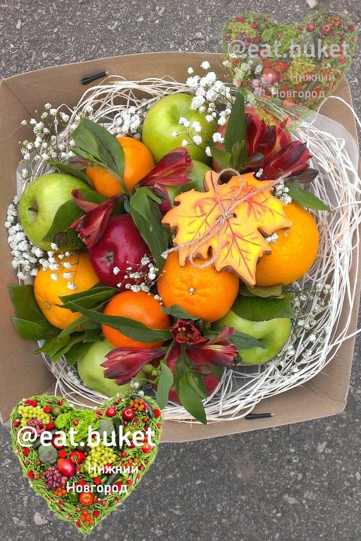 букет из фруктов и цветов нижний новгород заказать на заказ вкусный съедобный