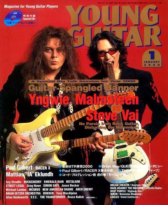 Jan/2000 Yngwie Malmsteen* & Steve Vai :Young Guitar magazine cover