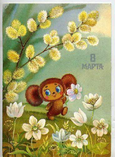 More cheburashka. I would LOVE a poster of this.