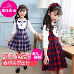 1350 руб.  Детская школьная форма. Детское платье с рукавом. Children's school uniform. Children's dress with a sleeve.
