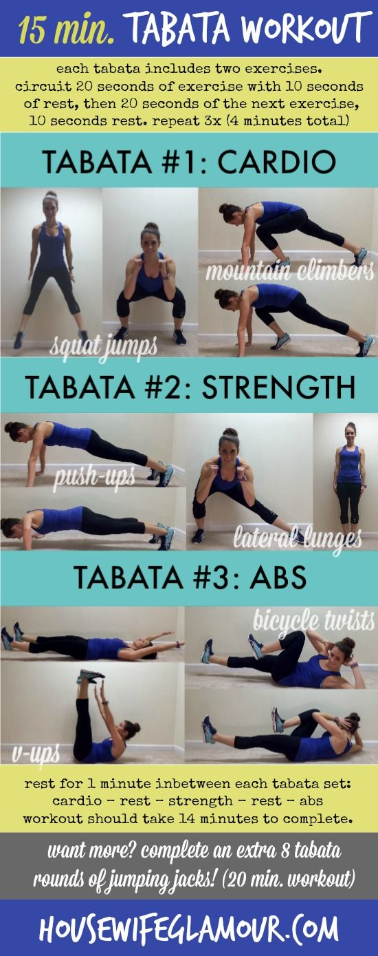 If you have 15 minutes to spare in your day, you can stay active and incorporate quick, intense workouts into your fitness routine like this at-home bodyweight Tabata workout! #FITwithASICS #FitFluential #sponsored