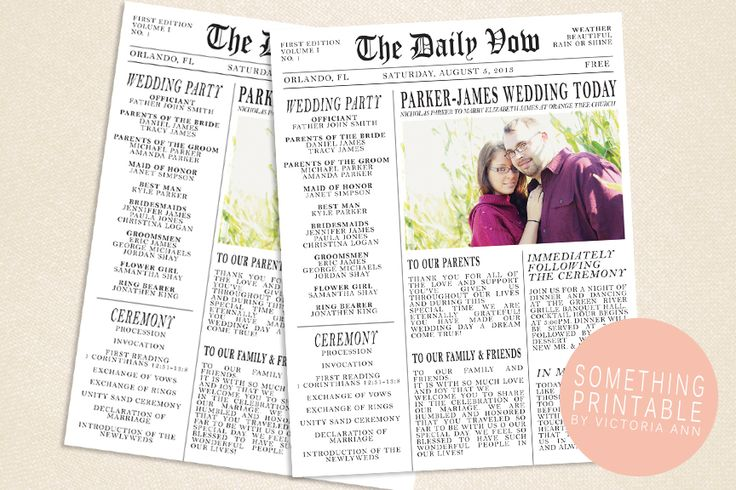 something printable by victoria ann  printable newspaper