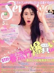 """Résultat de recherche d'images pour """"japanese magazine"""""""