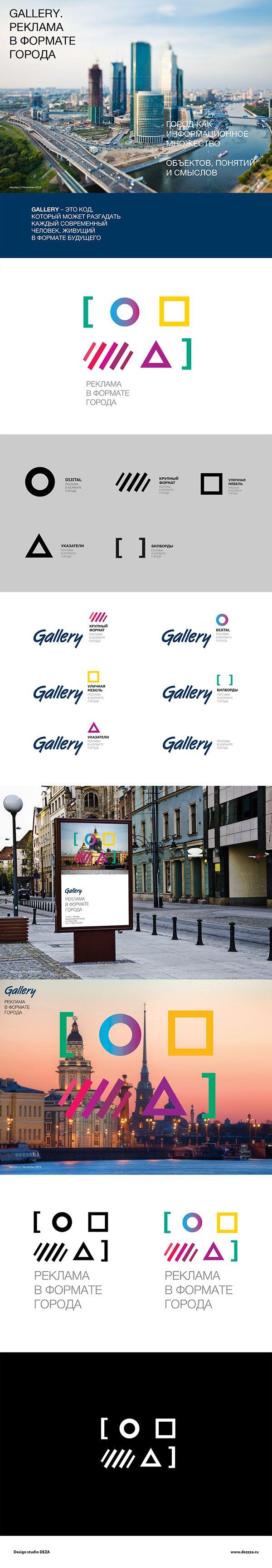 Icon System for Gallery / Russian adv. company / vol.1 by Design Studio Deza / St. Petersburg