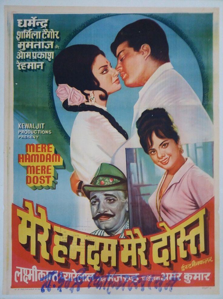 INDIAN VINTAGE OLD BOLLYWOOD MOVIE POSTER- MERE HAMDAM MERE DOST/DHARMENDRA/1968   Entertainment Memorabilia, Movie Memorabilia, Posters   eBay!
