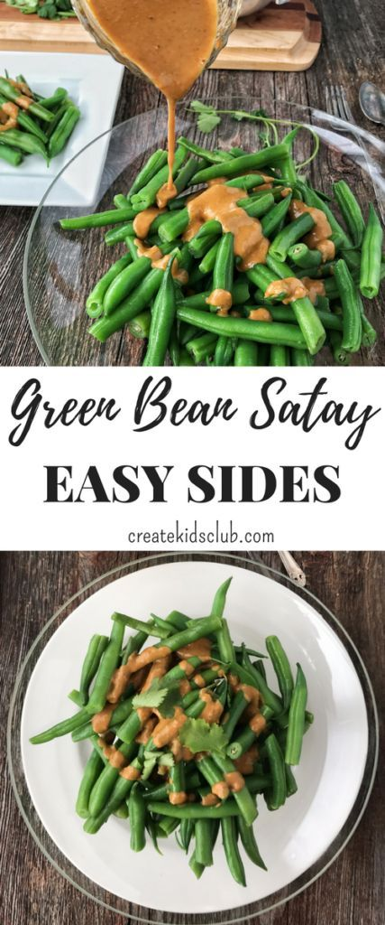 This Green Bean recipe is a veggie side dish for dinner that is made in just 10 minutes. This green bean satay with peanut butter cream sauce is simple and delicious. In just 10 minutes this beautiful vegetable side dish can be ready for the dinner table. Impress your guests and family at dinner tonight! via http://createkidsclub.com