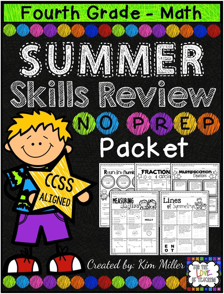 This Math Summer Skills Review Packet has everything you need and requires NO PREP  The pages in this packet are designed to meet Common Core State Standards for 4th Grade while making learning and review FUN  http   www teacherspayteachers com Product Ma