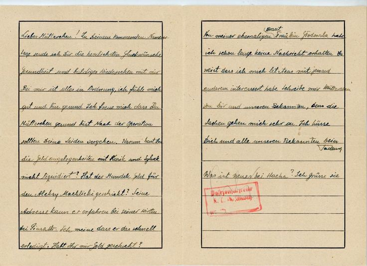 New collection of original camp letters now at the Auschwitz museum