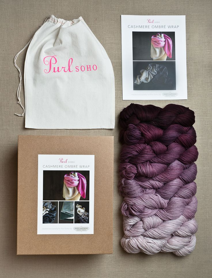 Cashmere Ombr Wrap Kit