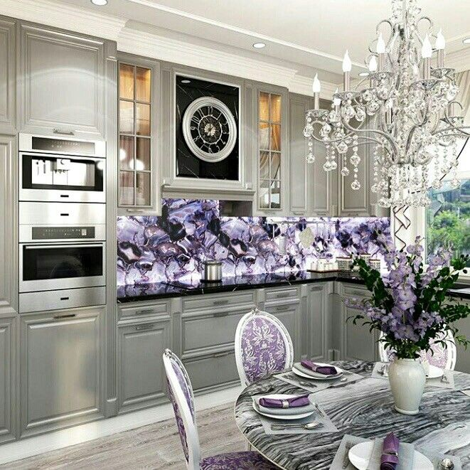 17 Best Ideas About B Q Kitchens On Pinterest: 17 Best Ideas About Paisley Park On Pinterest