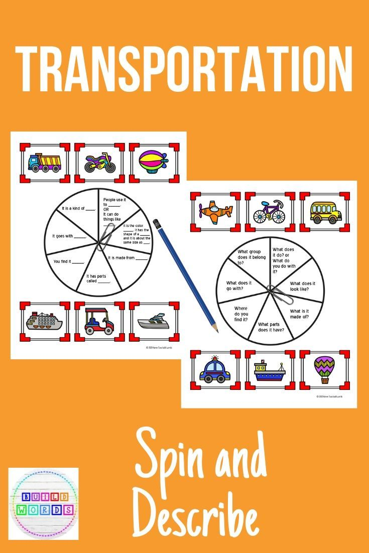 Transportation Spin And Describe Vocabulary Games In 2020 Vocabulary Vocabulary Development Vocabulary Games