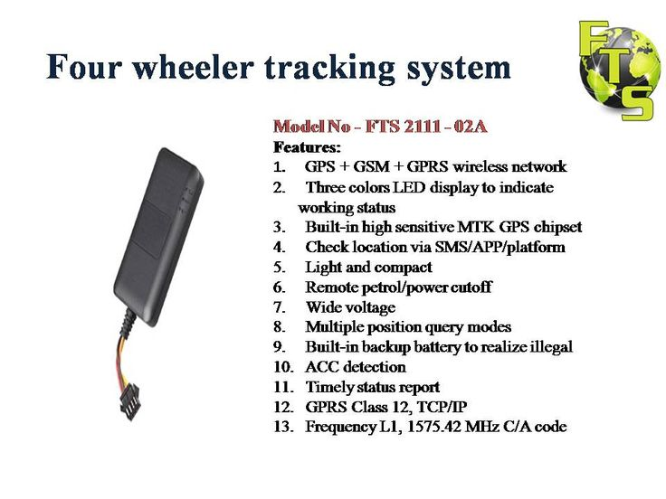 #Focus #Tracking #System provides a wide range of cost effective and reliable real-time #GPS #tracking #systems, devices and trackers for vehicles, cars, bikes and bus personal use http://focustrackingsystem.com #GPS #vehicle #tracking #devices,  #GPS #tracking #devices in #coimbatore