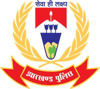 Jharkhand Police Recruitment 2016 for 609 Vacancies    Walk-in-Interview from 10th Nov till 22nd December 2016