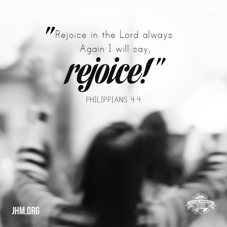 """""""Rejoice in the Lord always. Again I will say, rejoice! Let your gentleness be known to all men. The Lord is at hand. Be anxious for nothing, but in everything by prayer and supplication, with thanksgiving, let your requests be made known to God."""" —Philippians 4:4–6  #Scripture #Rejoice #GodsWord #Jesus #Lord #Prayer #Thanksgiving #Pray #WorshipWednesday"""