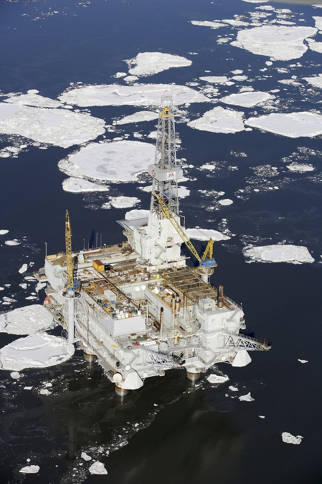 Beautiful image of #Offshore Drilling Rig Inlet in Alaska - Winter.