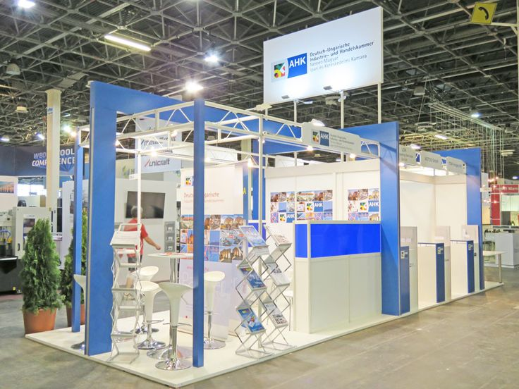 Industry Days 2016 | Fótimpex – MPI Ltd.