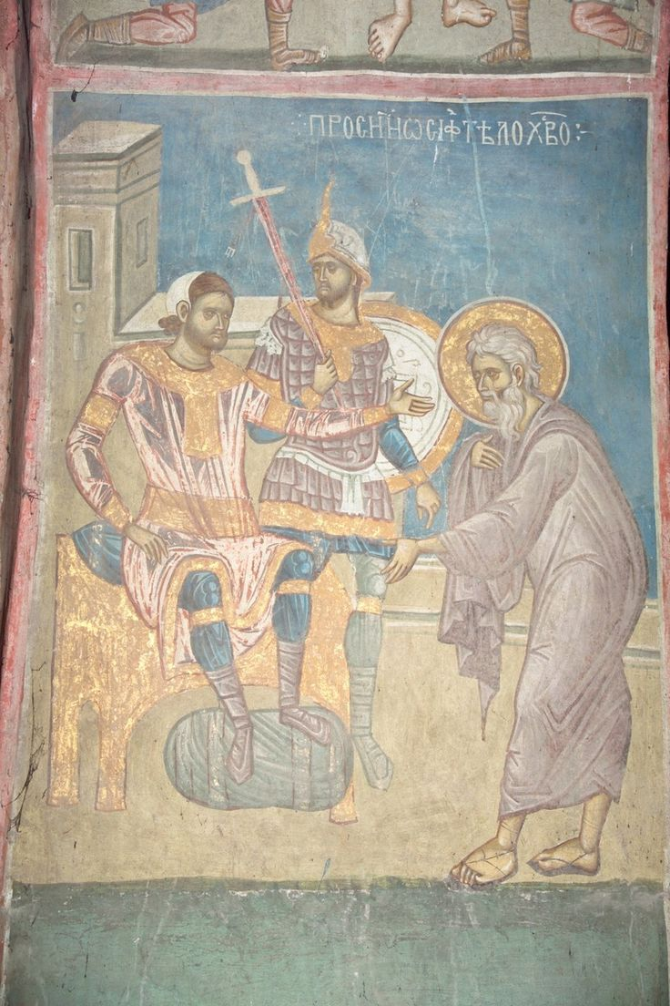 BLAGO | BLAGO : Decani : 58 Joseph Seeking the Body of Christ