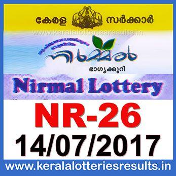 keralalotteriesresults.in-14-07-2017-nr-26-live-nirmal-lottery-results-today-kerala-lottery-result-main