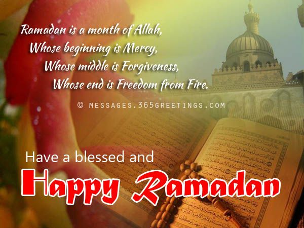 Ramadan Wishes, Messages, Quotes and Ramadan Greetings - Messages, Wordings and Gift Ideas