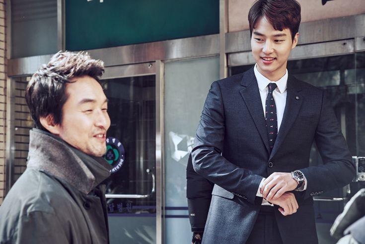 Yang Se Jong Talks Admiration For Han Suk Kyu And Passion For Acting | Soompi