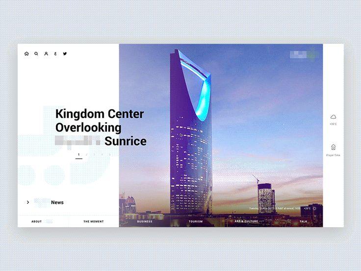 City site UI design