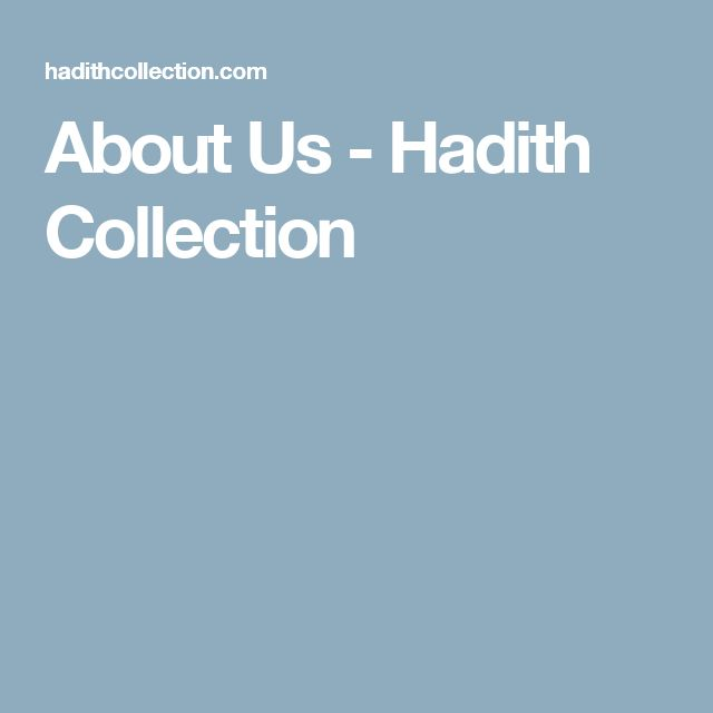 About Us - Hadith Collection