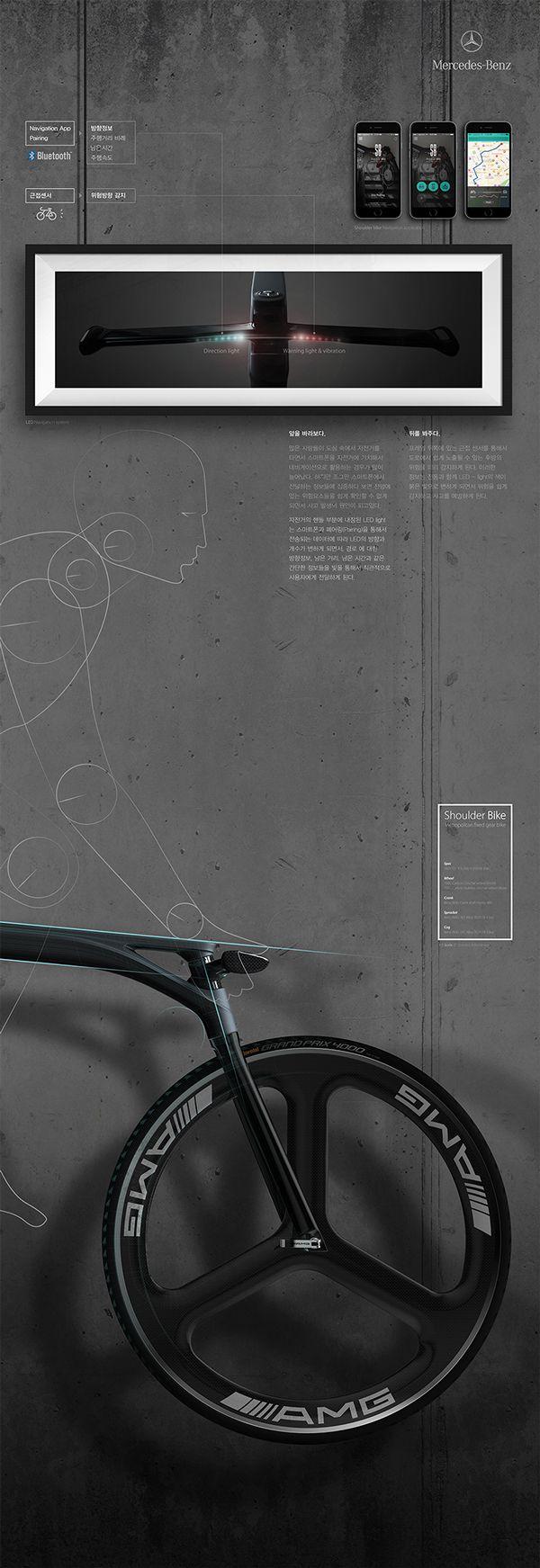 Shoulder Bike_Ver.2 on Industrial Design Served