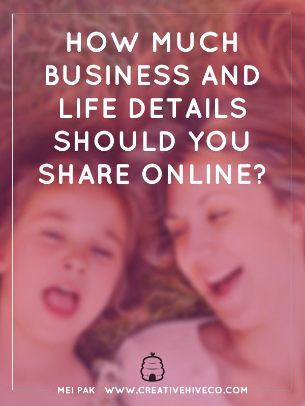 Are you unsure if you should post that cute photo of your kids on social media? How much of your personal life do you share with your customers and readers?